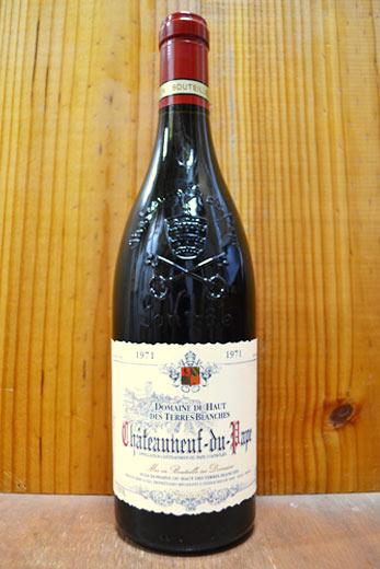 シャトーヌフ デュ パプ 1971 デュ オー デ テール ブランシュ 赤ワイン 辛口 750ml