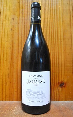 コート デュ ローヌ ルージュ 2015 ドメーヌ ド ラ ジャナス 赤ワイン ワイン 辛口 フルボディ 750mlCotes du Rhone Rouge [2015] Domaine de la JANASSE AOC Cotes du Rhone
