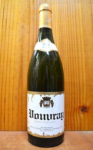 ヴーヴレ ドゥミ セック 1986 カーヴ ド プサン 白ワイン やや甘口 フランス ロワール 750ml (ヴーヴレ・ドゥミ・セック)Vouvray Demi-Sec [1986] Caves Poussin AOC Vouvray