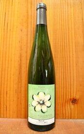 アルザス ミュスカ グリンツベルグ 2018 ドメーヌ ローラン シュミット 自然派(リュット レゾネ 2010年からエコセール認証)正規 白ワイン ワイン 辛口 750mlAlsace Muscat Glintzberg [2018] Domaine Roland Schmit AOC Alsace Muscat