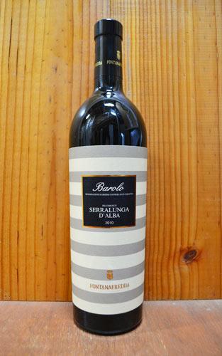 【6本以上ご購入で送料無料】バローロ セッラルンガ ダルバ 2011 フォンタナフレッダ 正規 赤ワイン 辛口 フルボディ 750ml イタリア ピエモンテBarolo Serralunga d'Alba [2011] Fontanafredda DOCG Barolo