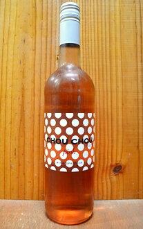 """티슈/티슈/""""핑크"""" 와인 슈 프리 쳐 (로즈 와인 및 솔 홀더)/ツェン/ツェン 사 Chou Chou Pink (Rose Wine & Soda) Weinkellerei Einig ZenZen 750ml 6.5%"""