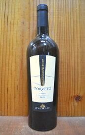 トルヴェット[2009]年・(ルンガロッティ)TORVETO [2009] Lungarotti