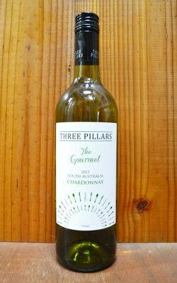 """【888均】スリー・ピラーズ""""ザ・グルメ""""シャルドネ[2015]年・南オーストラリア産・シャルドネ100%THREE PILLARS """"The Gourmet Chardonnay"""" [2015]"""