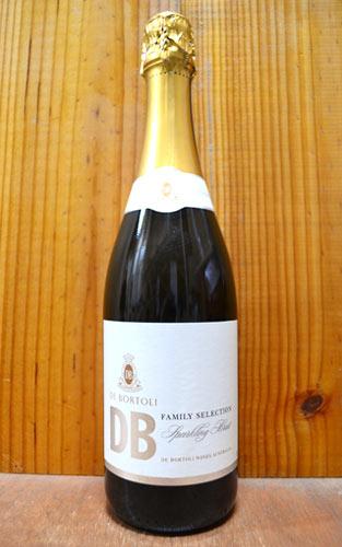 デ ボルトリ DB (ディービー) スパークリング ブリュット デ ボルトリ社 (ワイン王国4.5星獲得&WE誌ベスト バイ スパークリング選出) オーストラリア 白 辛口 スパークリングワイン 750ml