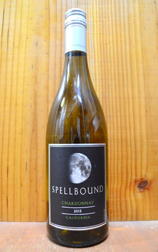 スペルバウンド シャルドネ 2015 スペルバウンド バイ ロブ モンダヴィ ジュニア 白ワイン 辛口 750mlSPELLBOUND Chardonnay [2015] Spellbound Wines by Rob Mondavi (Napa California)