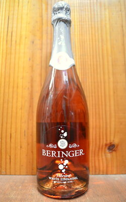 ベリンジャー・スパークリング・ホワイト・ジンファンデル  BERINGER White Zinfandel Sparkling Wine