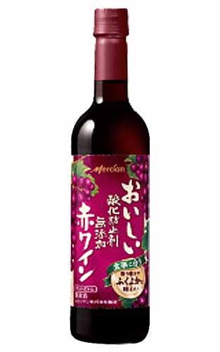おいしい酸化防止剤無添加赤ワイン・ふくよか赤・ペットボトル・720ml・メルシャン藤沢工場