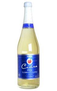 ニッカ シードル ドライ 中辛口 リンゴ100% スパークリングワイン 糖分 香料 着色料 無添加 720ml 3%NIKKA CIDRE DRY APPLE SPARKLING WINE 720ml 3%