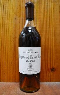 傳說中的古巴朗姆酒 (Pre-1962) (1940年-1950 年代的東西),古巴生產朗姆酒,巴爾德斯皮諾公司 700 毫升,傳說的古巴朗姆酒前 1962 (VT1940-VT1950) 巴爾德斯皮諾 45 度 700 毫升 45%