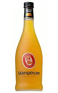 【正規品】マンゴヤン マンゴー リキュール 700ml 20% ハードリカー【wineuki_MAN】