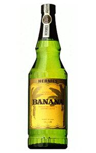 【正規品】ヘルメス バナナ リキュール 720ml 25% ハードリカー【wineuki_HEN】