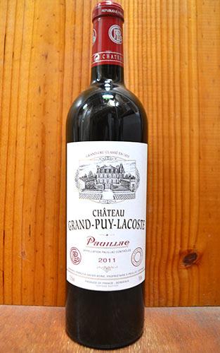 シャトー グラン ピュイ ラコスト 2013 AOCポイヤック メドック グラン クリュ クラッセ 格付第5級 赤ワイン ワイン 辛口 フルボディ 750ml Chateau Grand Puy Lacoste [2013] Grand Cru Classe du Medoc en 1855 AOC Pauillac