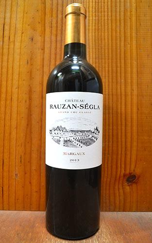 シャトー ローザン セグラ 2013 AOC マルゴー メドック グラン クリュ クラッセ 公式格付第二級 ファースト (シャネル経営) フランス ボルドー メドック マルゴー 赤ワイン ワイン 辛口 フルボディ 750ml (シャトー・ローザン・セグラ)