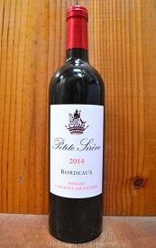 プティット シレーヌ 2015 シャトー ジスクールの醸造チームによる第4ラベル ファースト ヴィンテージ フランス ボルドー 赤ワイン 辛口 フルボディ 750mlPetit Sirene Bordeaux Merlot Cabernet Sauvignon [2015] Chateau Giscours Du Tertre
