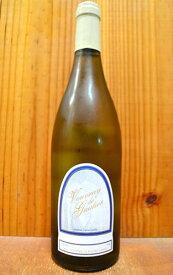 ヴーヴレ ドゥミ セック ゴーティエ 2005 ドメーヌ ブノワ ゴーティエ家 (ドメーヌ ド ラ シャテニュレ) 白ワイン やや辛口 750mlVouvray