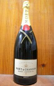 モエ エ シャンドン ブリュット アンペリアル (モエ エ シャンドン) フランス AOCシャンパーニュ マグナムサイズ 大型ボトル 泡 シャンパン 正規品 辛口 白 1500mlMoet et Chandon Brut Imperial MG AOC Champagne 1,500ml