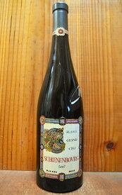 アルザス グラン クリュ 特級 シュネンブルグ 2012 マルセル ダイス AOCアルザス グラン クリュ 特級 正規品 白ワイン ワイン 辛口 750mlAlsace Grand Cru Schoenenbourg [2012] Domaine Marcel Deiss AOC Alsace Grand Cru 12%