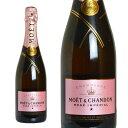 モエ エ シャンドン ブリュット アンペリアル ロゼ (モエ・エ・シャンドン・ロゼ) N.V 正規 箱なし 750ml シャンパン …