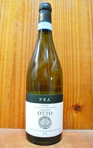 ソアヴェ クラシコ オット 2015 プラ社 DOC ソアーヴェ クラッシコ (ソアーヴェ クラッシコ) イタリア ヴェネト 白ワイン 辛口 750ml