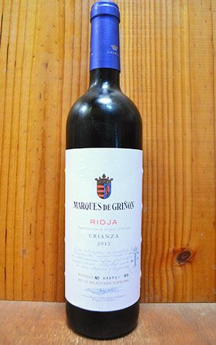 マルケス デ グリニョン セレクション エスペシャル クリアンサ 2012 (カルロス ファルコ) 正規 赤ワイン 辛口 フルボディ 750ml スペイン リオハMarques de Grinon Selleccion Especial Crianza [2012] DOC Rioja