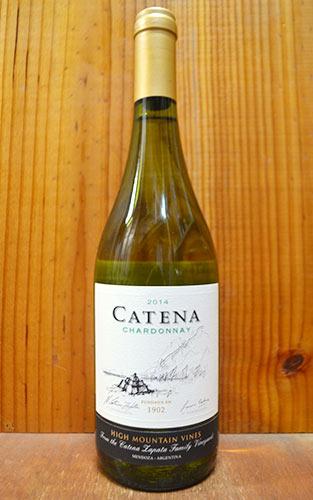 カテナ・シャルドネ[2015]年・フレンチオーク樽(シュールリーで)10ヶ月熟成・ボデガス・カテナ・サパータ元詰・正規代理店輸入品CATENA Chardonnay [2015] (High Mountain Vines) (From the Catena Zapata Family)