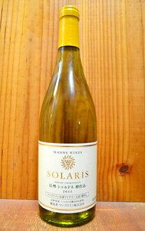 Solaris、 信州、 霞多麗、 木桶、 信州 komoro 酒廠元詰,kuradashi SOLARIS 信州霞多麗