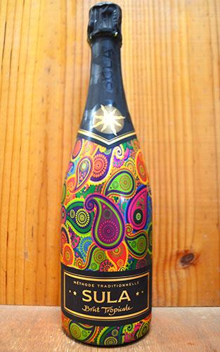 スラ ヴィンヤーズ ブリュット トロピカル (メソッド トラディショナル) (シャンパン2次発酵方式) 創設15周年限定生産品 (ペイズリー柄ボトル) 正規 泡 白 スパークリングワイン ワイン 辛口 750mlSULA Brut Methode Traditionelle Brut Tropicale (Sula Vineyards)