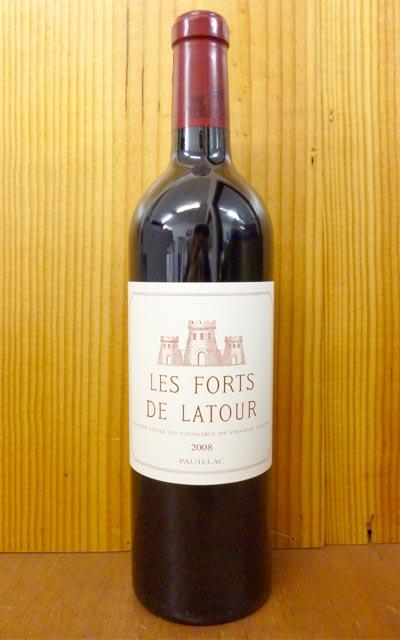 レ フォール ド ラトゥール 2008 メドック プルミエ クリュ クラッセ 公式格付第一級 AOCポイヤック シャトー ラトゥール 2ndラベル フランス 赤ワイン ワイン 辛口 フルボディ 750ml (レ・フォール・ド・ラトゥール)