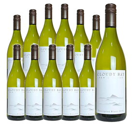 【送料無料 12本セット】クラウディー ベイ ソーヴィニヨンブラン マールバラ 白ワイン 2020 箱なし 750ml×12 CLOUDY BAY Sauvignon Blanc Marlborough 2020