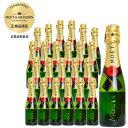【送料無料・24本セット】【200ml】モエ エ シャンドン(モエ・エ・シャンドン) ブリュット アンペリアル ピッコロサイズ(クォーター) 正規 200ml×24Moet et Chandon Brut Imperial AOC Champagne 200ml×24