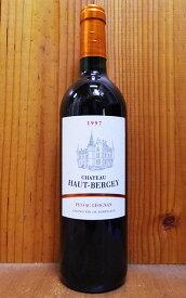 シャトー オー ベルジェ 1997年 手摘み100% オーク樽16〜18ヶ月熟成 AOCペサック レオニャンChateau Haut Bergey Rouge [1997] AOC Pessac Leognan