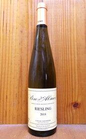 テュルクハイム アルザス リースリング 2018 テュルクハイム醸造所 AOCアルザス リースリング 白ワイン ワイン 辛口 750mlVind'Alsace Riesling [2018]Cave Vinicolede Turckheim