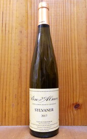 テュルクハイム・アルザス・シルヴァネール[2017]年・テュルクハイム醸造所・AOCアルザス・シルヴァネールVin d'Alsace Sylvaner [2017] La Cave Vignerons a Turckheim