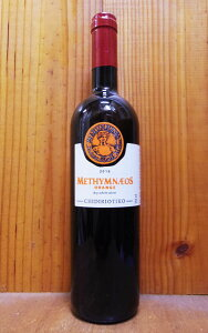 メシムネオス ドライ オレンジ 2016年 P.G.I.レスヴォス 年産わずか2858本Methymnaeos Dry Orange Wine [2016] PGI Lesvos