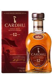 【正規品 箱入】カーデュ[12]年 スペイサシド シングル モルト スコッチ ウイスキー 700ml 40% CARDHU [12] Years Speyside Single Malt Scotch Whisky 700ml 40%