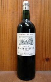 【6本以上ご購入で送料・代引無料】シャトー カントメルル[2013]年 メドック グラン クリュ クラッセ メドック格付第五級 AOCオー メドックChateau CANTEMERLE [2013] Grand Cru Classe du Medoc en 1855 AOC Haut-Medoc
