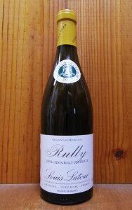 リュリー ブラン 2017 セラー出し ルイ ラトゥール社 AOC リュリー ブラン 正規 フランス ブルゴーニュ ワイン 白ワイン 辛口 750ml (リュリー ブラン)Rully Blanc 2017 Louis Latour AOC Rully Blanc