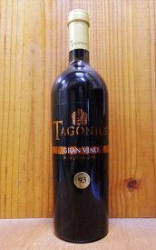 【6本以上ご購入で送料 代引無料】タゴニウス グラン ヴィーノ レセルバ 2005 DOヴィノスデマドリッド ボデガス タゴニウス元詰 超重厚ボトル 16年熟成品 赤ワイン 750mlTagonius Gran Vino Reserva 2005 Bodegas Tagonius