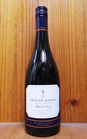 クラギー レンジ ピノ ノワール テ ムナ ロード ヴィンヤード 2016 マーティンボロー ニュージーランド 赤ワイン ワイン 辛口 ミディアムボディ 750mlCRAGGY RANGE Single Vineyard Pinot Noir [2016] Te Muna Road Vineyard (Martinborough New Zealand)