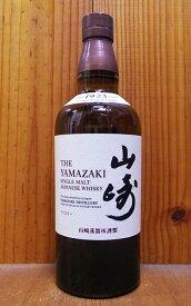 【お一人様3本限り】山崎・シングル・モルト・ウイスキー・正規代理店品・山崎蒸留所謹製・700ml・43%THE YAMAZAKI SINGLE MALT WHISKY YAMAZAKI DISTILLERY 700ml 43%