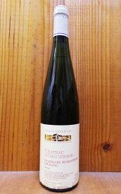アルザス リースリング グラン クリュ 特級 フィングスベルク 2000年 限定究極蔵出し古酒 シャトー ドルシュヴィール(ユベール アルトマン家元詰)20周年ボトルALSACE Grand Cru Pfingstberg Riesling 2000 Chateau D'ORSCHWIHR (Hubert HARTMANN) AOCALSACE Grand Cru