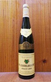 アルザス・ピノ・グリ 2015年 ヴィリ ギッセルブレヒト元詰 AOCアルザス ピノ グリAlsace Pinot Gris 2015 Willy GISSELBRECHT (Willy Gisselbrecht) AOC Alsace Pinot Gris