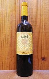 フェウド アランチョ シャルドネ 2018 白ワイン 辛口 750ml イタリア シチリアFeudo Arancio Chardonnay [2018] IGT Sicilia