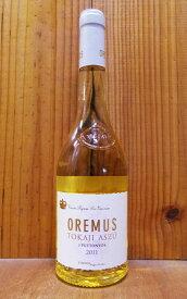 トカイ アス(アスー) 3プットニョシュ オレムス 2011年 蔵出し品 オーク樽熟成24〜36ヶ月熟成&瓶熟成12ヵ月 オレムスワイナリー(ベガ シシリア)社元詰Tokaji Aszu 3 Puttonyos OREMUS 2011 OREMUS(Vega-Sicillia)