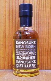 嘉之助 ニューボーン 2019 バーボンカスク 16ヶ月 小正醸造 嘉之助蒸留所 ノンピート 200ml 57% 正規品KANOSUKE NEW BORN [2019] BOURBONCASK KANOSUKE DISTILEERY NONPEAT 200ml 57%