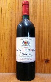 シャトー サン ニコラ 1999年 AOCフロンサック 自然派サステナーブル農法 秘蔵20年熟成古酒 成人式ワインChateau Saint Nicolas 1999 AOC Fronsac