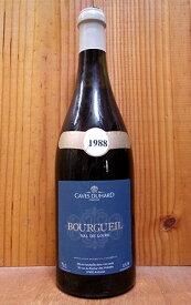 ブルグイユ 1990年 究極限定秘蔵古酒 カーヴ デュアール(ダニエル ガテ)至高の古酒コレクション(カベルネ フラン100%)AOCブルグイユBourgueil 1990 Caves Duhard (Collection et de Gastronomie) AOC Bourgueil