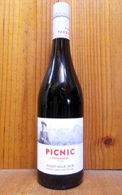 トゥー パドックス ピクニック ピノ ノワール 2018年 蔵出し品 ニュージーランド セントラル ピノ ノワール100%(アレクサンドラ55% ギブストン27% バノックバーン18%) 自然派 オーガニックTwo Paddocks Picnic Pinot Noir 2018 Newzealand Central Otago Organic