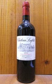 シャトー ラフィット 2016 AOCコート・ド・ボルドー (醸造コンサルタント ミシェル ロラン) 赤ワイン ワイン 辛口 フルボディ 750mlChateau Lafitte [2016] AOC Cotes de Bordeaux